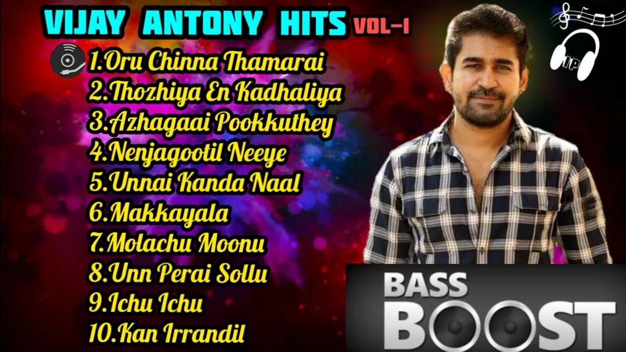 Vijay Antony Hits |Vol-1 |Tamil jukebox song |Bass Boosted songs |Isai Playlist