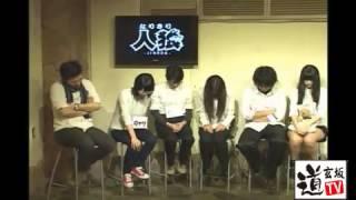 道玄坂カフェにて開催された 役者系出演者によるなりきり人狼・・・ 出...