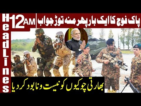 7 Indian soldiers killed in Pak Army's befitting response along LoC   Headlines 12 AM   3 April 2019