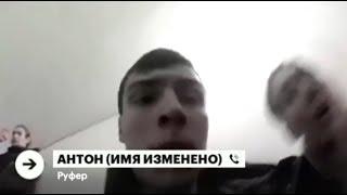 Фото Драка на крыше «Москва-Сити». Видео. Массовая драка руферов и охранников на башне «Империя»