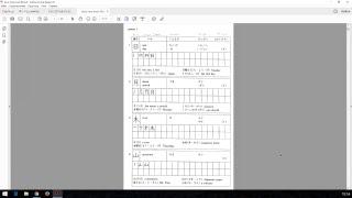 Японский язык. 5-дневный онлайн-курс японского языка. Урок 4