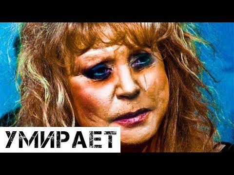 У страдающей Пугачевой не закрывается рот после пластики