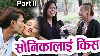 Funny Question Test With Amazing Girls , Part 11, Wow Nepal
