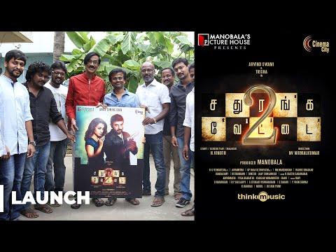 Sathuranka Vettai 2 Motion Poster Launch |...
