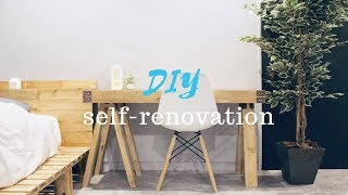 【DIY】リノベーションした部屋に机を自作!ソーホースブラケットでできる簡単テーブルの作り方 How to make a desk