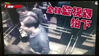 妙禪扯髮影片是真的! 保全老董道歉間接證實   台灣蘋果日報