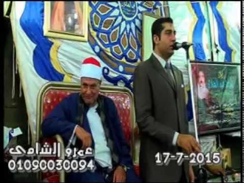الشيخ محمد عبد الوهاب الطنطاوى عزاء الشيخ السيد متولى عبد