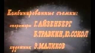 Музыка Эдуарда  Артемьева из фильма Молчание доктора Ивенса. СССР. Eduard Artimiev. USSR, 1973