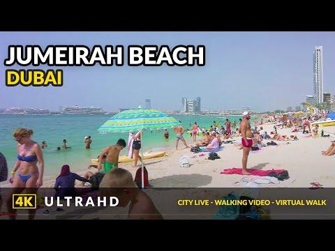 Beach Walk – Jumeirah Beach in Dubai JBR 2021