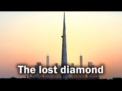 Jeddah Tower -