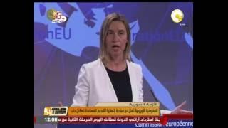 المفوضية الأوروبية تعلن عن مبادرة إنسانية لتقديم المساعدة لسكان حلب