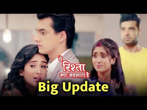 YRKKH | Big Update | Ranvir की मौत के बाद होगी Naira की Entry??