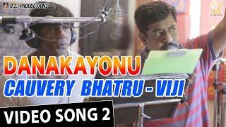 Cauvery Bhatru - Viji Song 2| Danakayonu | Duniya Vijay | Yogaraj Bhat | New Kannada Movie Song 2016