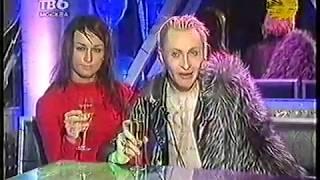 Шура - Твори добро (2000)