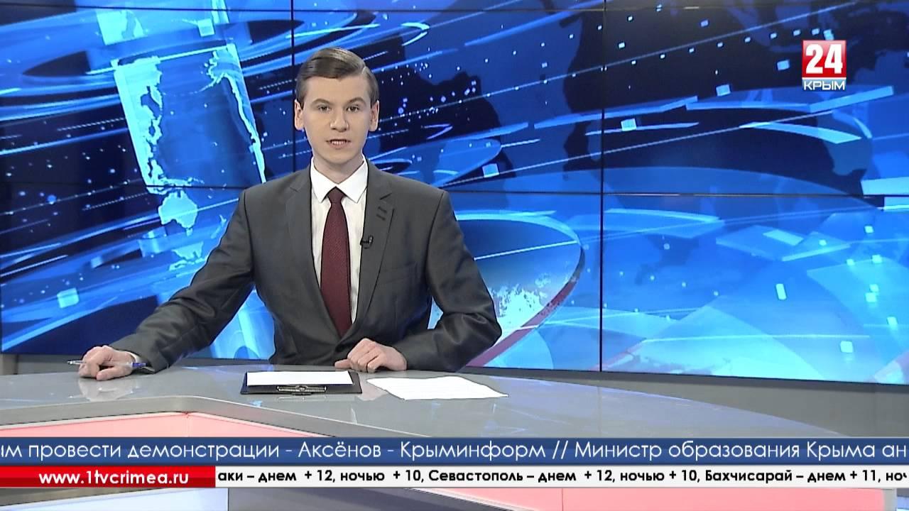 Новости в москве 2017 год