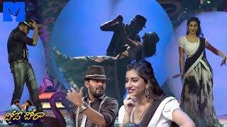 Pove Pora Latest Promo - 23rd November 2018 - Poove Poora Show - Sudheer,Vishnu Priya - Mallemalatv
