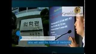 видео Отличное медицинское обслуживание