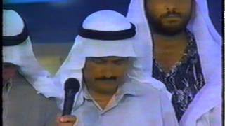 Arabic Qaseeda at Jalsa Salana UK 1991