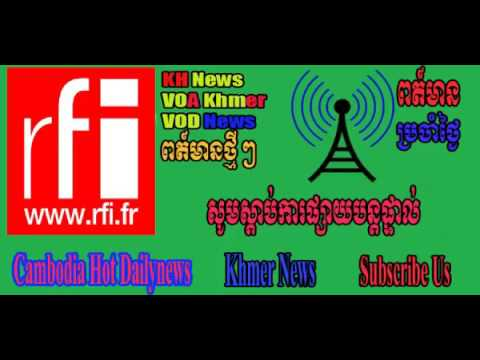 AFI News / News Updating For Cambodians/ For Our Citizen