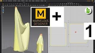 Marvelous Designer секреты 👗 Увеличение быстродействия Настройка MD Полотенце Интерьер 3d Урок 52