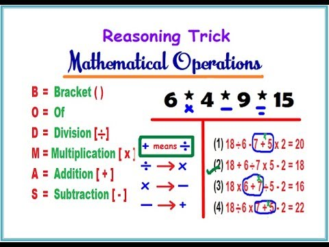 Reasoning Trick In Hindi |Mathematical Operations|| for SSC CGL CHSL CPO TET BANKING RAILWAY CPO CDS