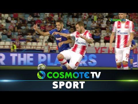 Ερυθρός Αστέρας - Ολυμπιακός 3-1 Highlights UEFA Champions League 2019/20  1/10/2019 | COSMOTE SPORT