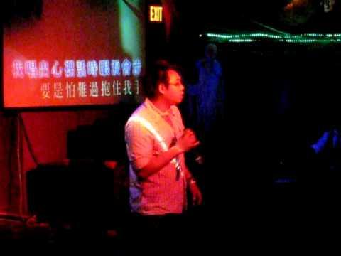 Singing Contest in LA