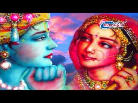 मेरा दिल तुझ पे कुर्बान । मुरलिया वाले रे । Mera Dil Tujh Pe Kurban | Muraliya Wale Re