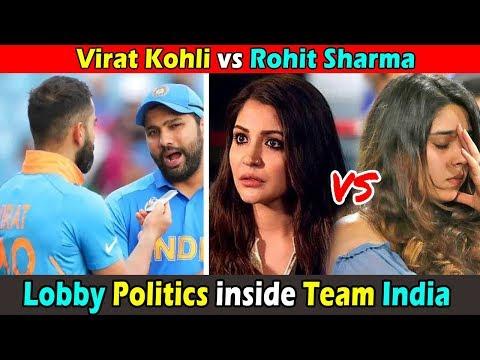 Lobby Politics Inside Team India Virat Kohli Vs Rohit Sharma । भारतीय क्रिकेट टीम के अंदर पॉलिटिक्स