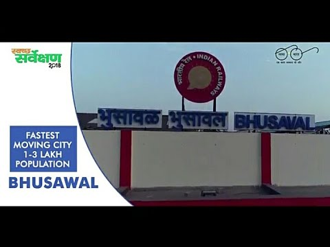 Bhusawal भुसावल Fastest moving Clean city in India