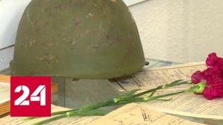Поисковики в Еврейской АО нашли похоронки на погибших в Великой Отечественной