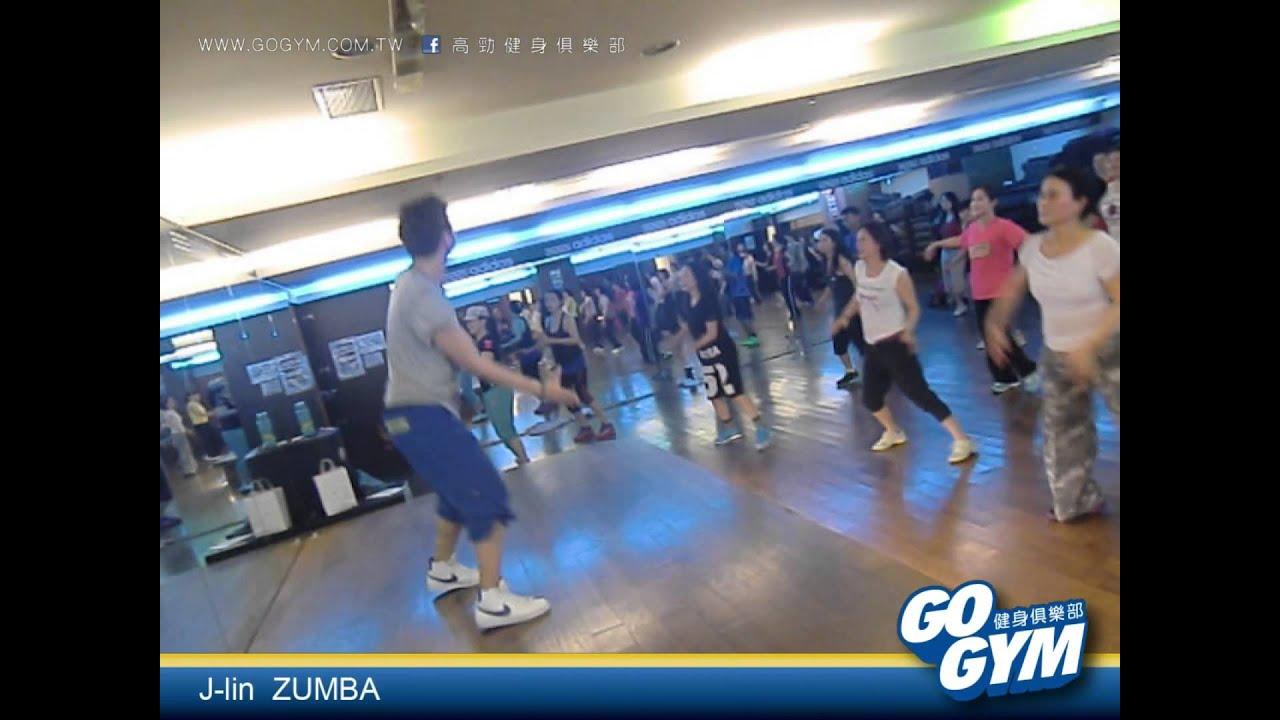 GOGYM高勁健身俱樂部 有氧課程 ZUMBA J Lin - YouTube