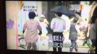 NHK ニュースウオッチ9 二回目の放送(^-^)/暑ささまさまです。やっぱり...