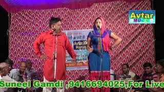 Sunil Gamdi&Mushkan saini ki jabardast ragni //Avtar Music haryanvi //