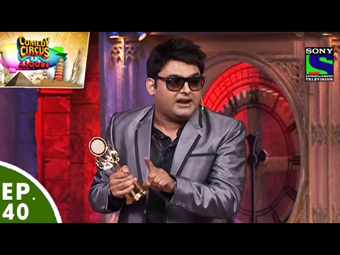 Comedy Circus Ke Ajoobe - Ep 40 - Kapil As Award Winner