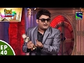 Comedy Circus Ke Ajoobe - Ep 40 - Kapil Sharma As The Award Winner video