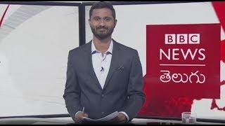 Trump tour in the UK: BBC Prapancham with Pavankanth – 12.07.2018 (BBC News Telugu)