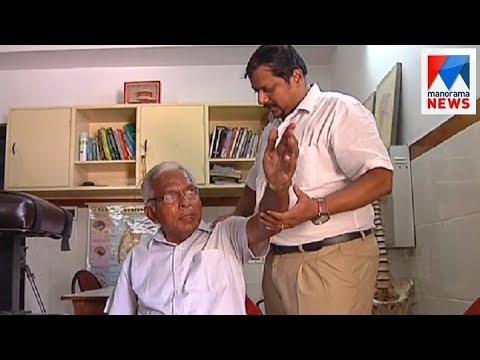 World Physiotherapy Day celebrates on September 8  | Manorama News
