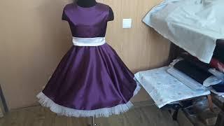 Фиолетово платье для девочки. Нарядное детское платье,  видео обзор.