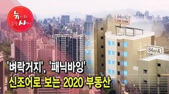 조갑제닷컴