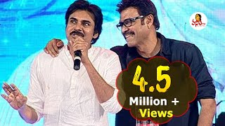 Suma Funny Questions to Pawan Kalyan & Venkatesh At Gopala Gopala Audio Launch
