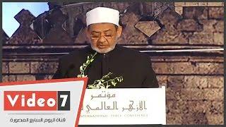 شيخ الأزهر: حرب مصر ضد قوى الظلام الإرهابية تعزز للقيم الإنسانية