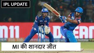 MI vs DC FULL HIGHLIGHTS, IPL 2019 Match 34