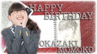 Happy Birthday Okazaki Momoko ( 岡崎百々子 ) - Sakura Gakuin ( さく...