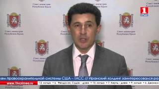 видео В Крыму зафиксировано появление африканской чумы свиней