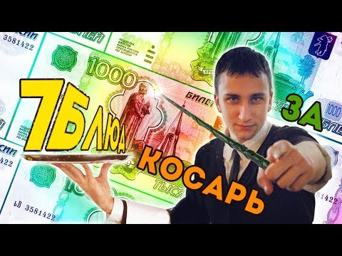 7 блюд на 7 дней за 1000 рублей