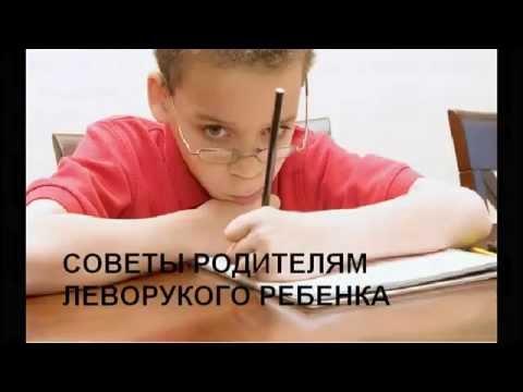 Как научить писать левшу дошкольника