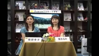 服部幸子の「おゆき語り」8月4日放送のゲストは、落合るみさんです。お...