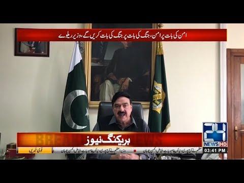 Pulwama!! Sheikh Rasheed Great Response To India