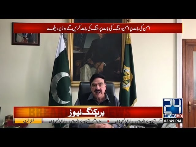 Pulwama!! Sheikh Rasheed Great Response to India